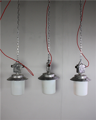 Glass Pendant Lights.
